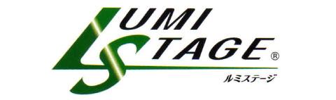 ルミステージ(LUMISTAGE)最高級フッ素樹脂塗料